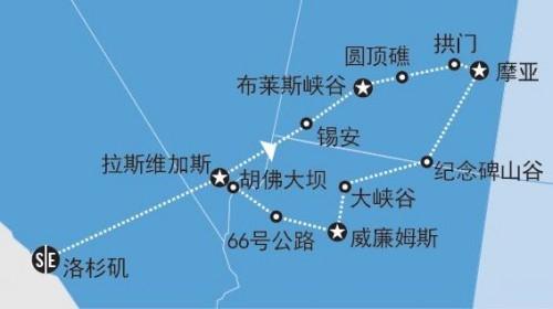 广州塔地图标志